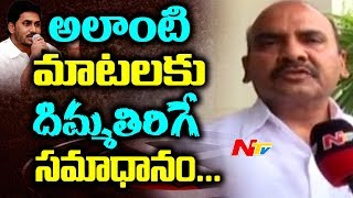 Nandyala win, slap in the face for Jagan: Minister Prathip..