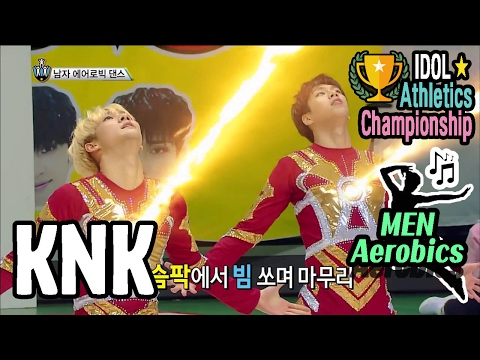 [Idol Star Athletics Championship] KNK AEROBICS - INSPIRED BY 'IRON MAN' 20170130