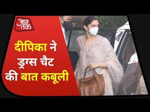 'माल है' वाली Whatsapp Chat पर Deepika का बड़ा कबूलनामा, बढ़ेंगी मुश्किलें?