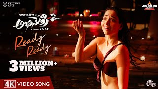 Ready Ready Video Song- Abhinetri 2- Prabhu Deva, Tamannah..