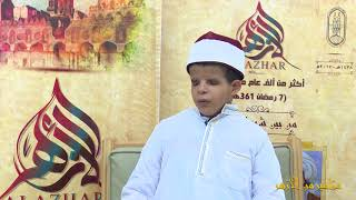مزامير من الأزهر .. تلاوة قرآنية للطالب/ عبدالرحمن مهدي جمال     -