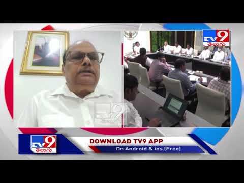 CM Jagan leading state towards constitutional crisis: Yanamala