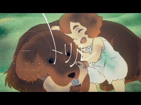 Aimer「トリル」MUSIC VIDEO ( new album『Walpurgis』 now on sale)