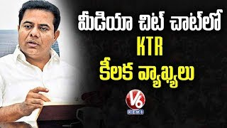 Minister KTR sensational comments on Congress, BJP..