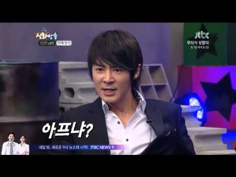 [cut] SHINBANG -  Imitate Hyesung3