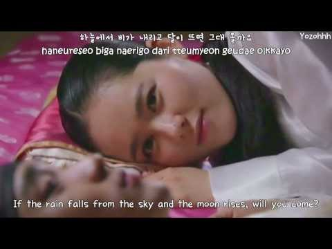 Kim Soo Hyun - Only You One Person MV (The Moon That Embraces The Sun OST)[ENGSUB + Rom + Hangul]