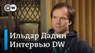 """Ильдар Дадин: """"Московское"""