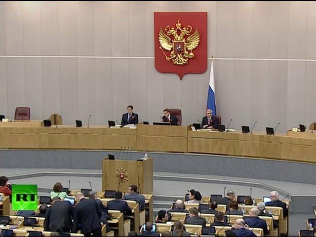 Прямая трансляция заседания Государственной думы о принятии Крыма в состав РФ