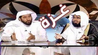 الفوزان والعواجي يطالبون الملك بالوساطة لفتح معبر رفح - 2014