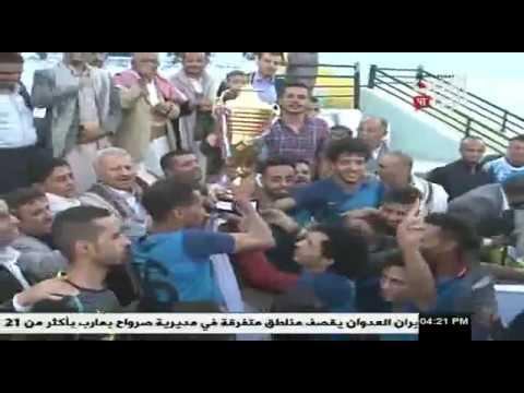 اختتام دوري الخيال الرمضاني في الدائرة 18 بمديرية شعوب في العاصمة 25 - 6 - 2017