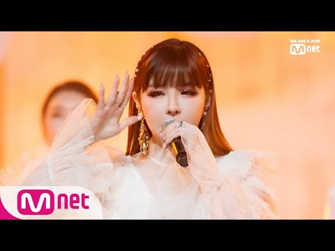[Park Bom - Spring] Comeback Stage | M COUNTDOWN 190314 EP.610