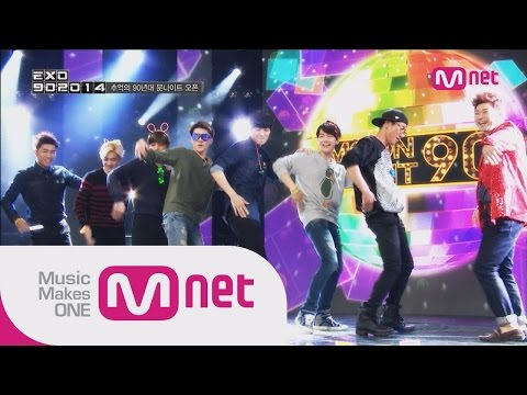 Mnet [EXO 902014] Ep.06 : 엑소~ 문나이트 입장! 90년대 댄스곡 메들리!