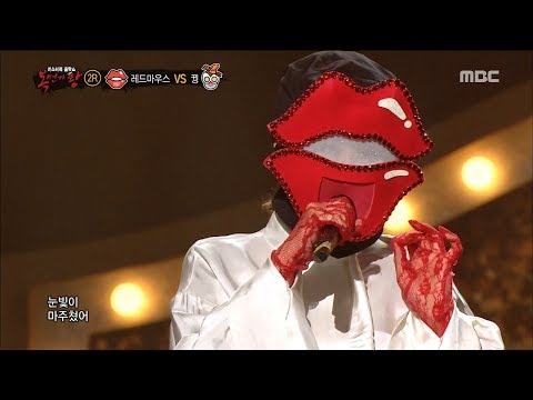 [King of masked singer] 복면가왕 - 'Red Mouse' 2round - Um Oh Ah Yeh 20171203