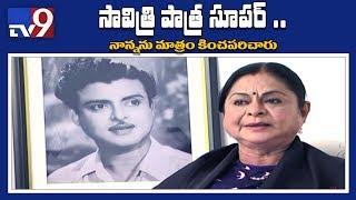 Mahanati Controversy: Gemini Ganesan's daughter Dr Kamala ..