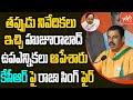 BJP MLA Raja Singh Fires On CM KCR Over Huzurabad Election Postponed   Etela Rajender   YOYO TV