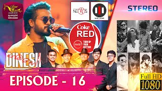 Coke Red   Featured by Dinesh Gamage   2021-07-31   Rupavahini Musical