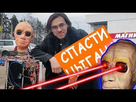 Путин-терминатор для борьбы с коронавирусом СВОИМИ РУКАМИ photo