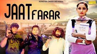 Jaat Farar Tr Music