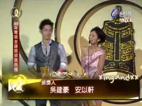 2009 金鐘獎 : Ady & VanNess (incl. Red Carpet + Backstage)