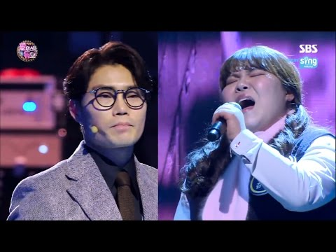[판타스틱 듀오] '어묵 소녀' 다미, 김범수 콘서트 무대에 서다