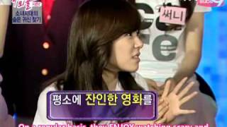 Wonderful Outing 2 with SNSD Ep. 02 (Dangerous Invitation) [04.12.08] (en) 1/4