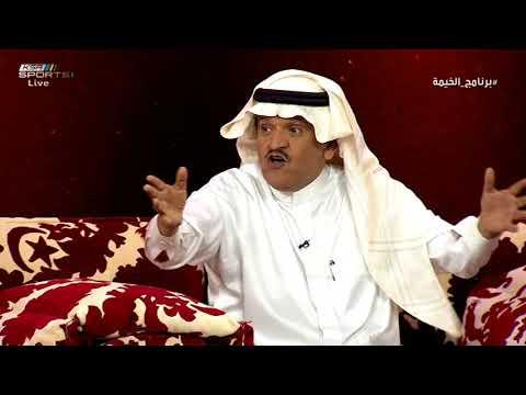 نقاش نبيل العبودي و عدنان جستينيه حول استفادة الهلال من الحكم المحلي #برنامج_الخيمة