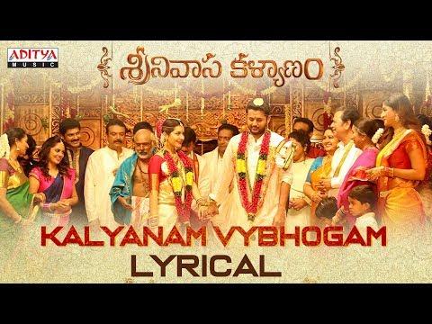 Kalyanam-Vybhogam-Lyrical