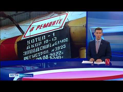 Сегодня в поселках Константиновский и Фоминское  будет временно отключена  горячая вода