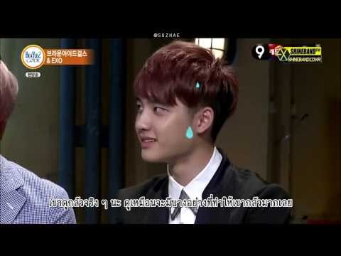 [Thai Sub] 130826 EXO - Beatles Code - D.O. กลัวอะไรนะ? [CUT]