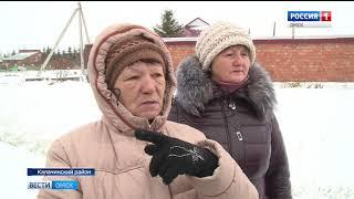 В Калачинске разрушается городской мост