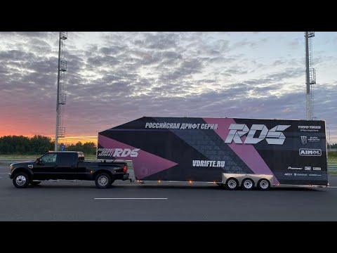 Рдс. Запчасти для Lexus - Rubicon  Тащу прицеп RDS 7 тонн !!!