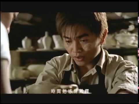 吳宗憲 Jacky Wu《患得患失》官方中文字幕版 MV
