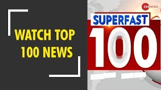 Superfast 100: Watch top 100 news of the day, September 12th, 2018