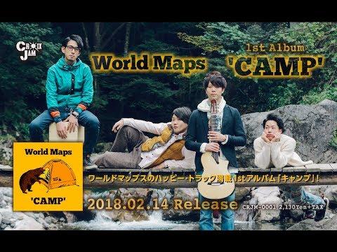 World Maps 1st Album 'CAMP' 全曲試聴トレーラー映像