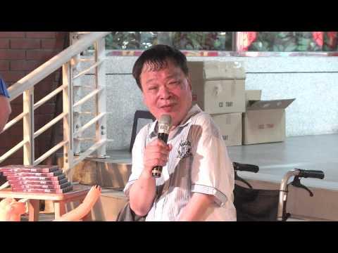 102年8月25日阿吉仔簽唱會於淡水演唱:心疼 (國語歌) (720P)