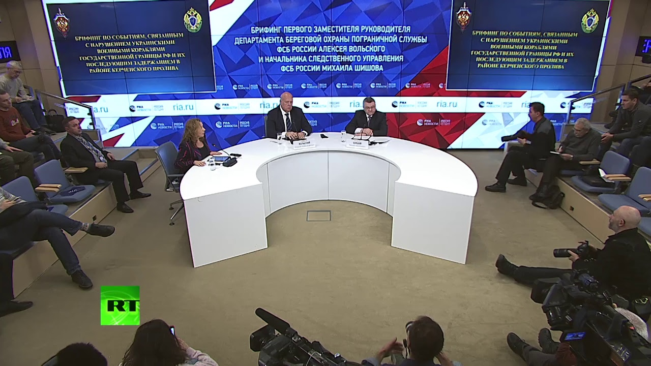 Брифинг ФСБ по инциденту в Керченском проливе