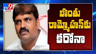 Hyderabad Mayor Bonthu Rammohan tests positive for coronav..