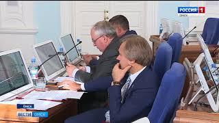 Депутаты регионального парламента сегодня собрались на первое заседание