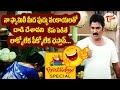 Krishna Bhagawan Birthday Special All Time Hit Telugu Movie Comedy Scenes Back To Back | NavvulaTV