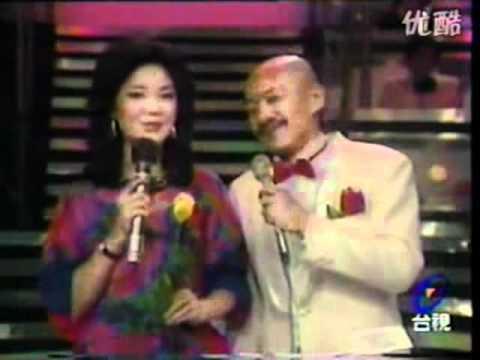 Teresa Teng funny moments