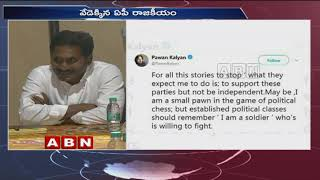 Pawan Kalyan Tweets Over TDP and YCP Comments On Alliances..