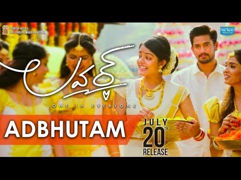 Adbhutam 30 Sec Song Trailer
