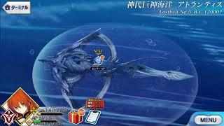 Fate/Grand Order - Lost Belt 5 Map 2 Theme