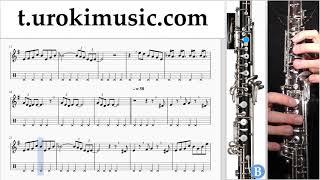 หัดเล่นโอโบ The Pink Panther - Theme Song ตัวโน๊ต สอนเล่นโอโบ ส่วนที่ 2 um-i796