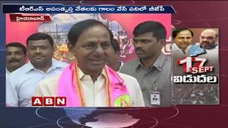 Operation Akarsh heat in Telangana: BJP Vs TRS..
