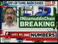 5 people who has attended nizamuddin event has been traced in Andhra Pradesh | NewsX