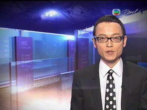 TVB Pearl Financial Report Feb 17, 2011