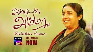 Anbudan Amma Tamil Movie SonyLIV Video HD