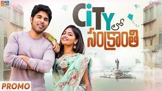 Promo: City Lo Sankranti ft. Allu Sirish..