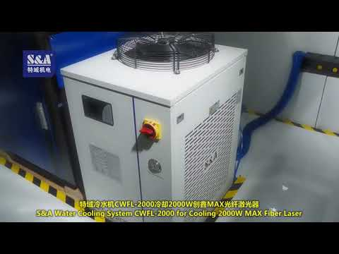 S&A Water Cooling System CWFL-2000 for Cooling 2000W MAX Fiber Laser